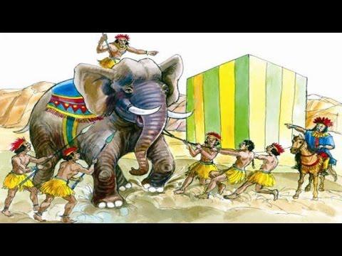 اصحاب الفيل