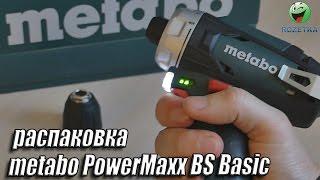 Розпакування Акумуляторна дриль-шуруповерт Metabo PowerMaxx BS Basic з Rozetka.com.ua