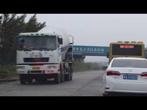 Travelling outside of Harbin