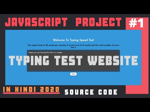 Project 1: Create Your Own Typing Speed Test Website Using HTML CSS & JavaScript In Hindi 2020