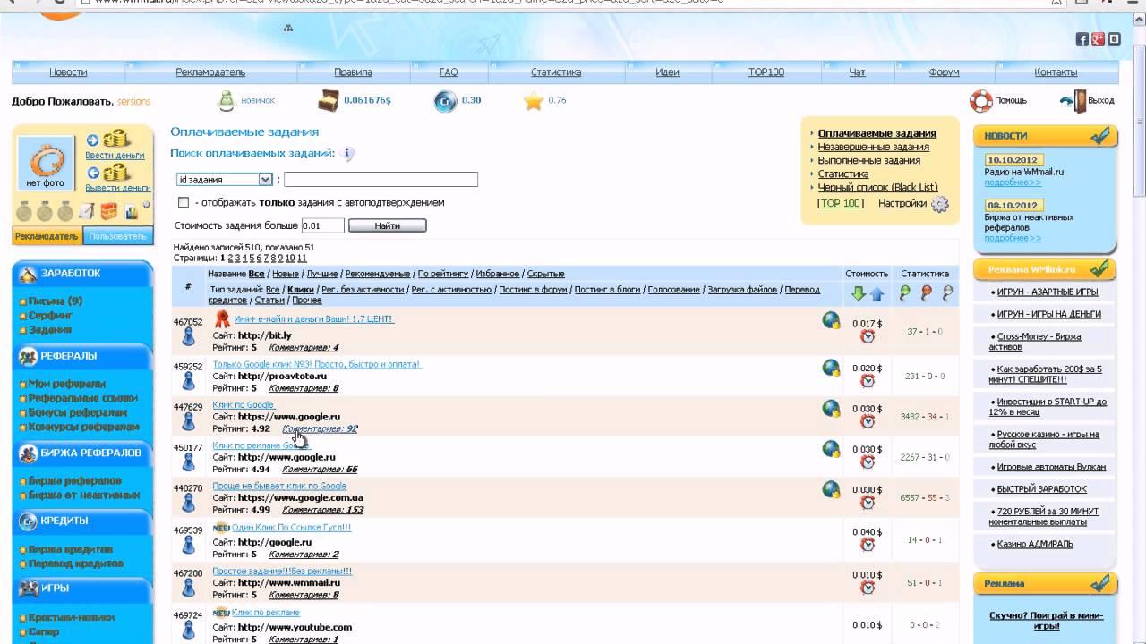 Приватные Socks5 Для Скликивание Конкурентов RUPROXY NET- прокси для скликивания конкурентов в Яндекс, how to use socks5 proxy firefox
