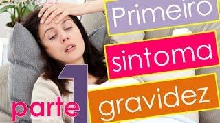 (BOA GRAVIDEZ) Quais são os PRIMEIROS SINTOMAS DA GRAVIDEZ - Parte 1