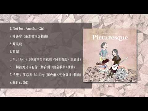 Robynn & Kendy 《Picturesque》全碟試聽