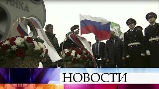 Памятник псковским десантникам открыли вЧеченской республике.(, 2017-03-02T16:07:34.000Z)