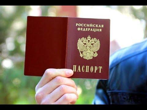 Как поменять паспорт в 45 лет через МФЦ