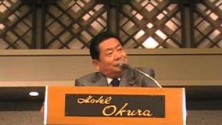 【中川秀直】0802「第二次産業革命の時代に入った」 中川秀直 検索動画 30