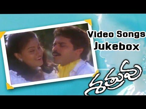 Shatruvu Telugu Movie Video Songs Jukebox    Venkatesh, Vijayashanti