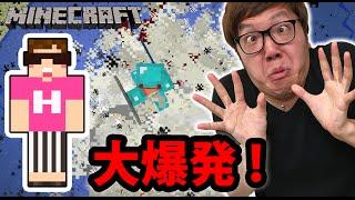 【マインクラフト】ベッドの大爆発で大量のエンダーマンを倒す! 【ヒカキンのマイクラ実況 Part145】 thumbnail