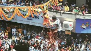 Download Video Mach Gaya Shor   Dj Avi  Dahi handi Special 2016 NEW  SUPERHITS  DJ SONGS  2016 MP3 3GP MP4