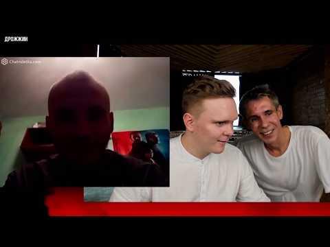Алексей Панин и Нога - Панин ответил про Ногу