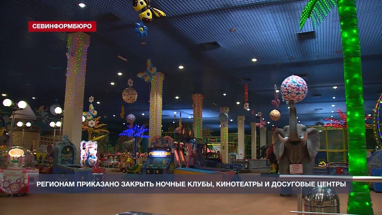 Досуговая деятельность ночного клуба облавы ночных клубов в москве