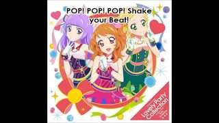 【アイカツ!】Aikatsu! Lovely Party Collection Full mp3 + Lyrics