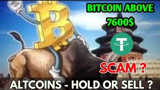 Why Bitcoin sudden pump | Tether big scam ?