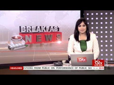English News Bulletin – July 16, 2018 (8 am)