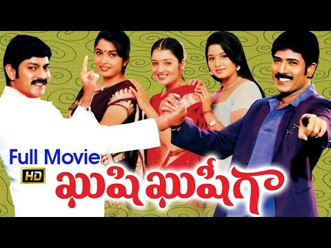 Kushi Kushiga Full Length Telugu Movie || agapathi Babu, Venu ||  Ganesh Videos - DVD Rip..