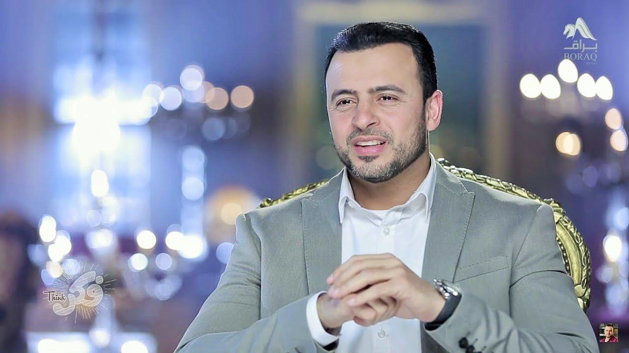 140 - الرحمة في كل مكان - مصطفى حسني - فكر
