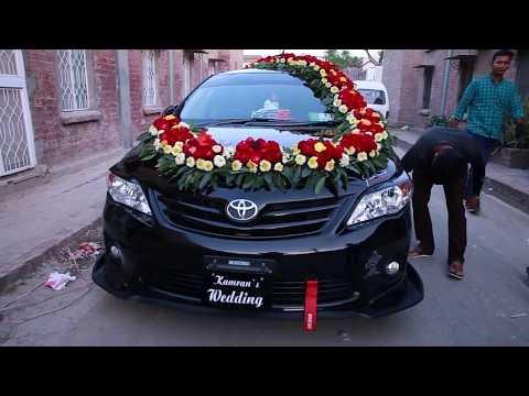 Car Decoration For Wedding Pakistani Youtube