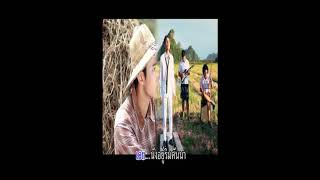 คาราโอเกาะ เพลง กลิ่นฟางนางลืม - น้องเดียว สุวรรณแว่นทอง [ KOY Thailand ]
