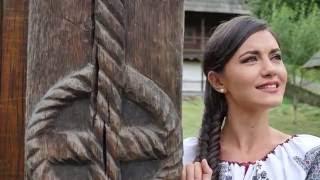 Sînziana Ștefan - Dacă n-ar fi dragostea