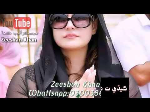 Kedi Ta Dil Tho Rakhe Kare Wage San Sindhi WhattsApp Status Song🎵