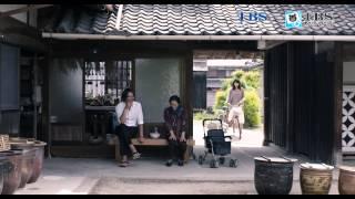 映画「娚の一生」【T...