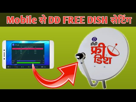 DISH Antenna Setting With Android Mobile App ! Only 2 Minutes