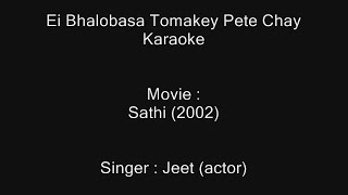 Download Ei Bhalobasa Tomakey Pete Chay - Karaoke - Sathi (2002) - Jeet (actor) MP3 song and Music Video