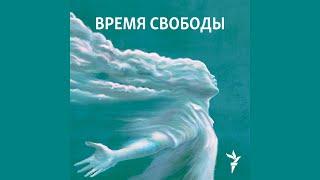 Проблемы российских тюрем и судов | Информационный дайджест «Время Свободы»