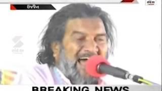 Simhastha Kumbh Mela Ujjain | Maulana Recites Ramayan