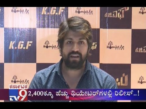 Yash's KGF Releasing In Almost 2400 Screens Across India | Rocking Star Yash Press Meet