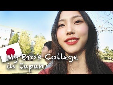 My Bro's School In Japan