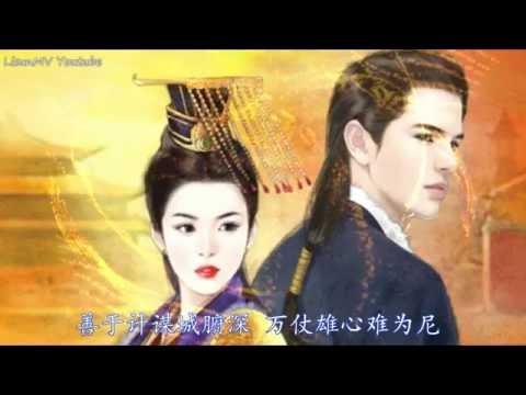 Empress Wu Zetian - Mandarin Song (with Chinese lyric) 一代女皇武则天