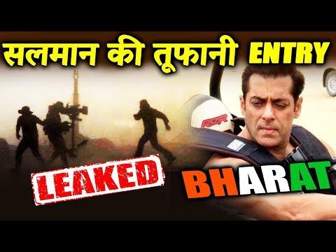 Bharat से Entry  हुआ Leak, Salman Khan की तूफानी Entry  Katrina Kaif, Disha Patani, Tabu