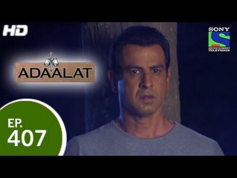 Adaalat - अदालत - Jurassic Jazeera 2 - Episode 407 - 22nd March 2015 thumbnail