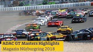 ADAC GT Masters SPORT1 Magazin Nürburgring 2018 Highlights