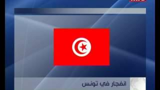 Prime Time News - 24/11/2015 - انفجار في تونس