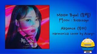 [Harmonica Cover by Acwy~] Moon Byul (문별) (MAMAMOO (마마무)) - …
