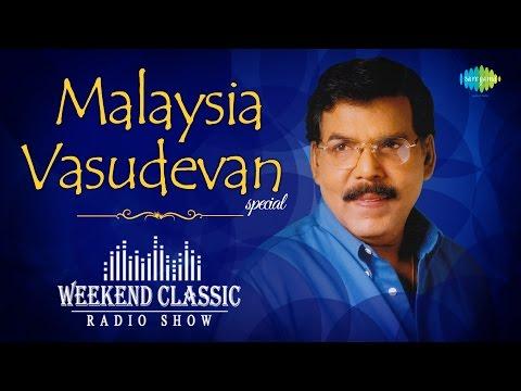 Malaysia Vasudevan Special Weekend Classic Radio Show | மலேசியா வாசுதேவன் | HD Songs | RJ Mana