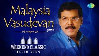 Malaysia Vasudevan Special Weekend Classic Radio Show மலேசியா வாசுதேவன் HD Songs RJ Mana