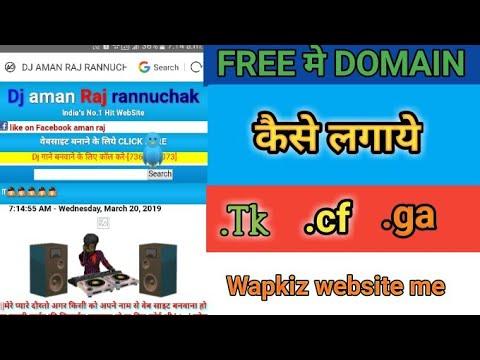 Wapkiz ki website me free me domain kaise lagaye part 9