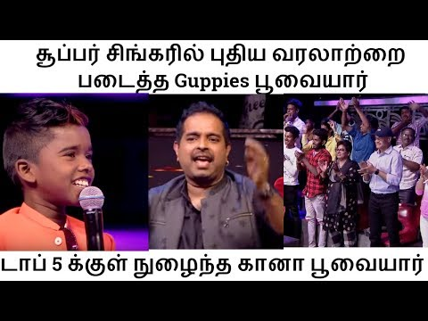 Poovaiyar enters in to TOP 5 Contestants / exciting moments for poovaiyar fans