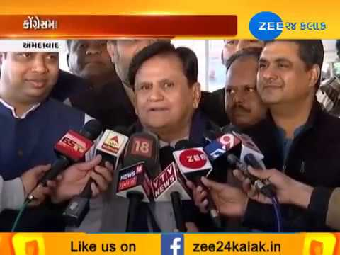There is no internal conflict in Congress says Ahmed patel | Zee24Kalak