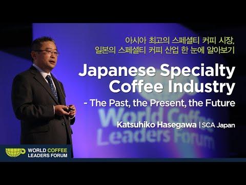 "[WCLF2014] Katsuhiko Hasegawa: ""Japanese Specialty Coffee"""