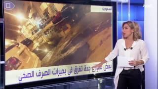 """#أنا_أرى أكثر من 400 مدني """"تحت التعذيب"""" في أقبية ميليشيات الحوثي"""