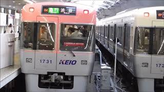 京王井の頭線 1000系1731F編成 吉祥寺駅到着・発車