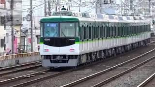 京阪 6000系 リニューアル改造 第6編成 6006F 試運転 【 4K 】