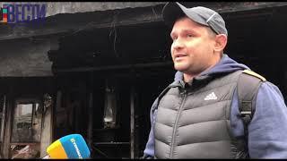 Последствия пожара на Минском рынке