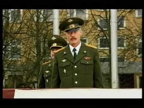 Саундтрек к фильму солдаты