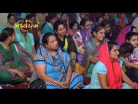 AIM OF LIFE - Mukeshanand Ji maharaj || Ludhiana Punjab || Part -3