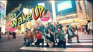 COJIRASE THE TRIP/「エビバデwakeUp!!」Music Video thumbnail